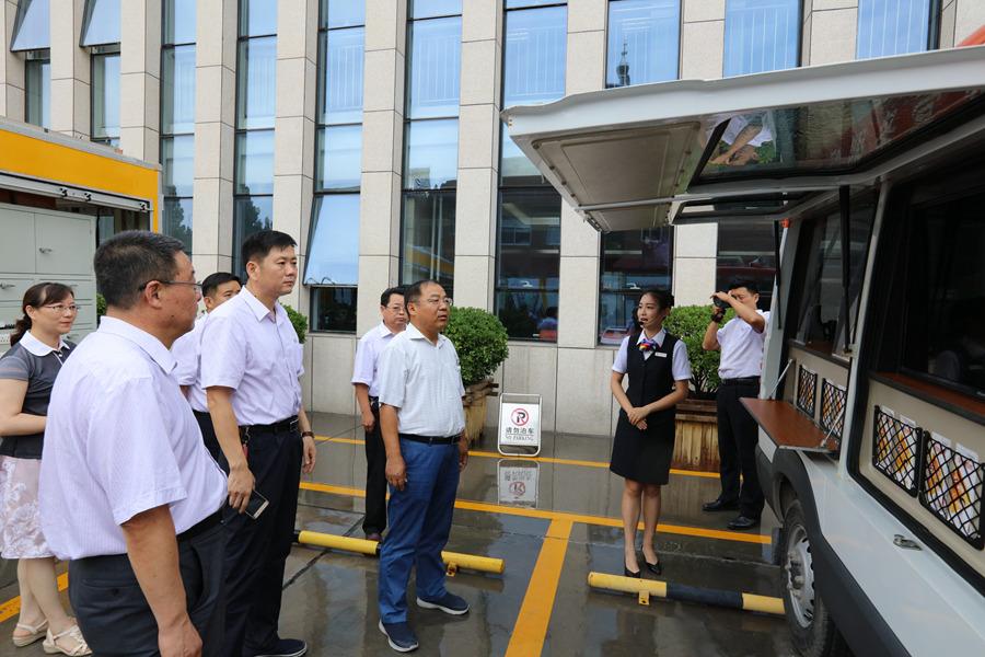 济南城市投资集团副总经理赵铁灵到集团公司视察指导工作