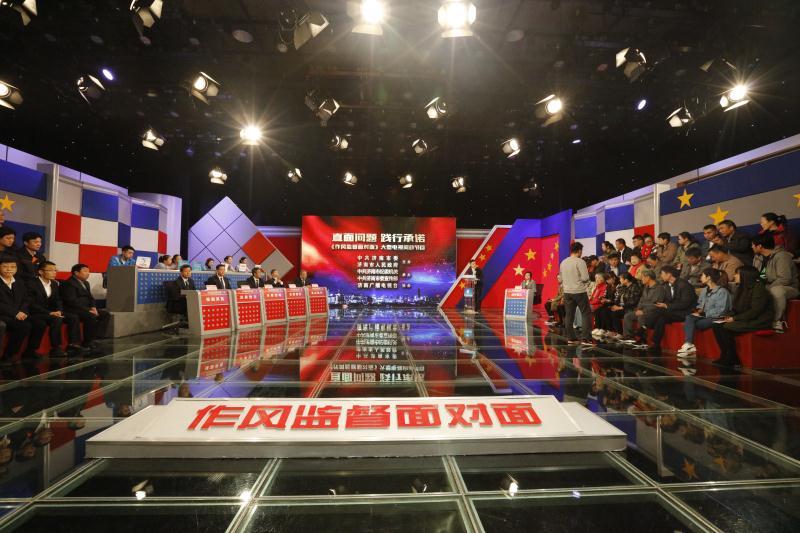"""济南热力集团参加""""直面问题 践行承诺""""《作风监督面对面》大型电视问政节目"""